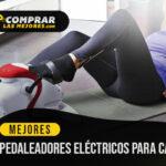 Comprar Online pedaleador disco de inercia al mejor precio