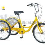 Lo mejor en triciclos adultos alemanes – venta Online